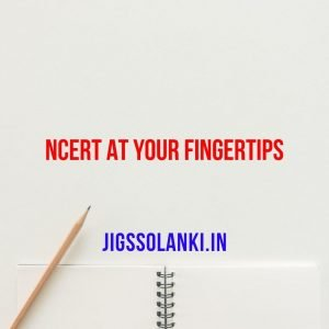 Objective NCERT at Your Fingertips