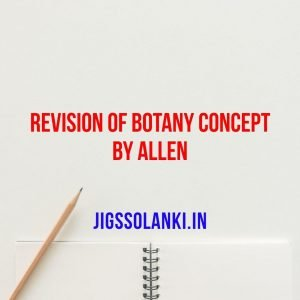 Revision of Botany Concept By Allen Institute